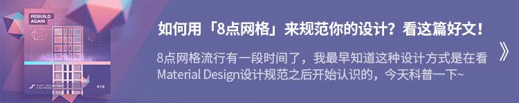 关于极简主义设计,这篇文章帮你安排得明明白白