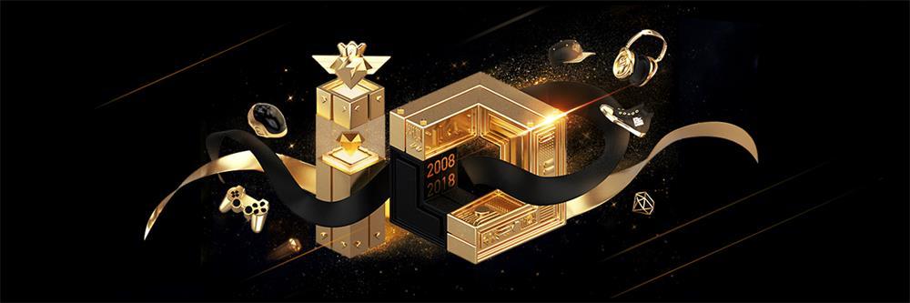 QQ空间黄钻10周年,设计师是如何做品牌设计的?