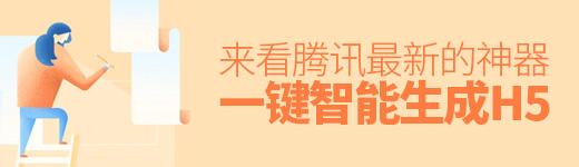 HTML5 - 优设网 - UISDC