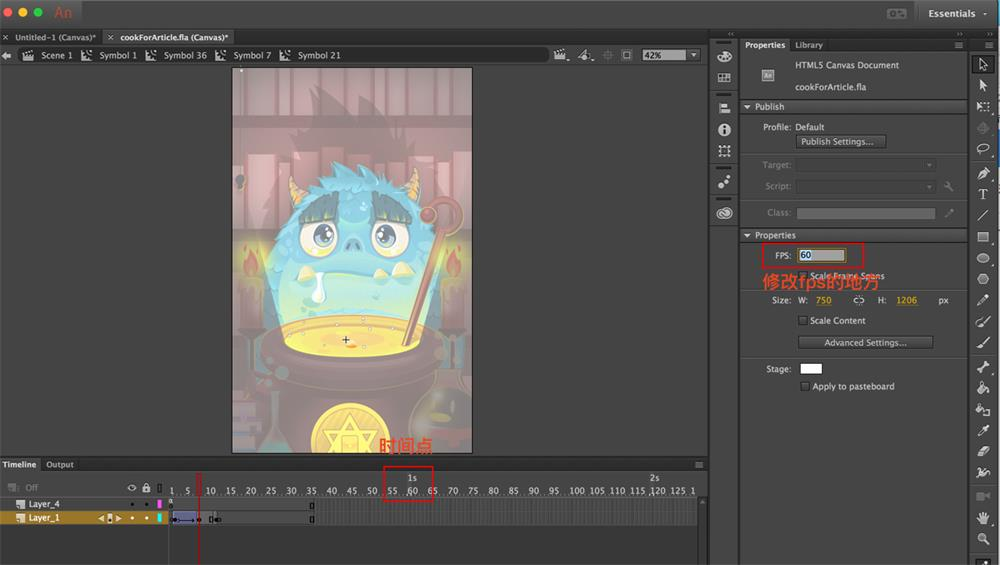 Adobe Animate CC入门  怎么高效制作动画-腾讯出品!
