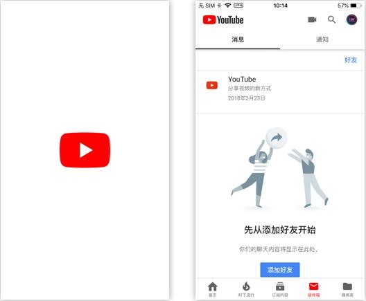 用YouTube 为例,让你轻松读懂交互设计7大定律!