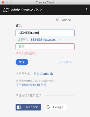 Adobe的输入纠错提示设计,拯救手抖星人 - 优设网 - UISDC