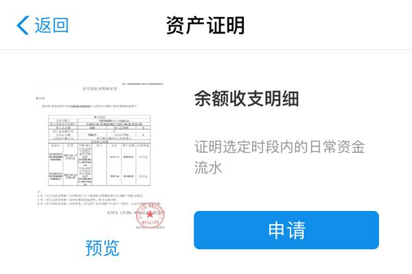 细节话题  凭证 - 优设网 - UISDC