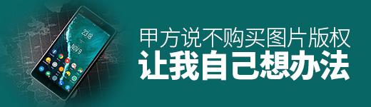 图库 - 优设-UISDC