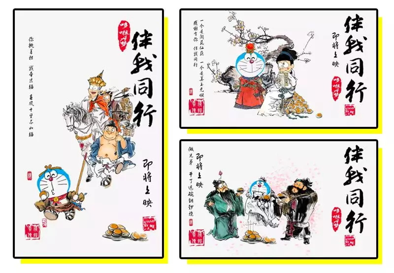 《小偷家族》中国版海报看哭日本观众,这届中国设计很能打!