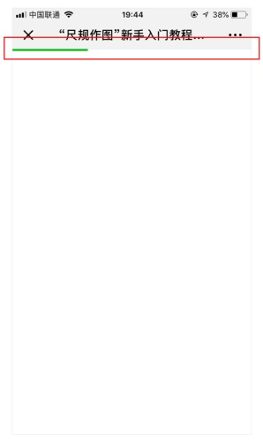 写给新手的APP结构指南:首页相关(下)