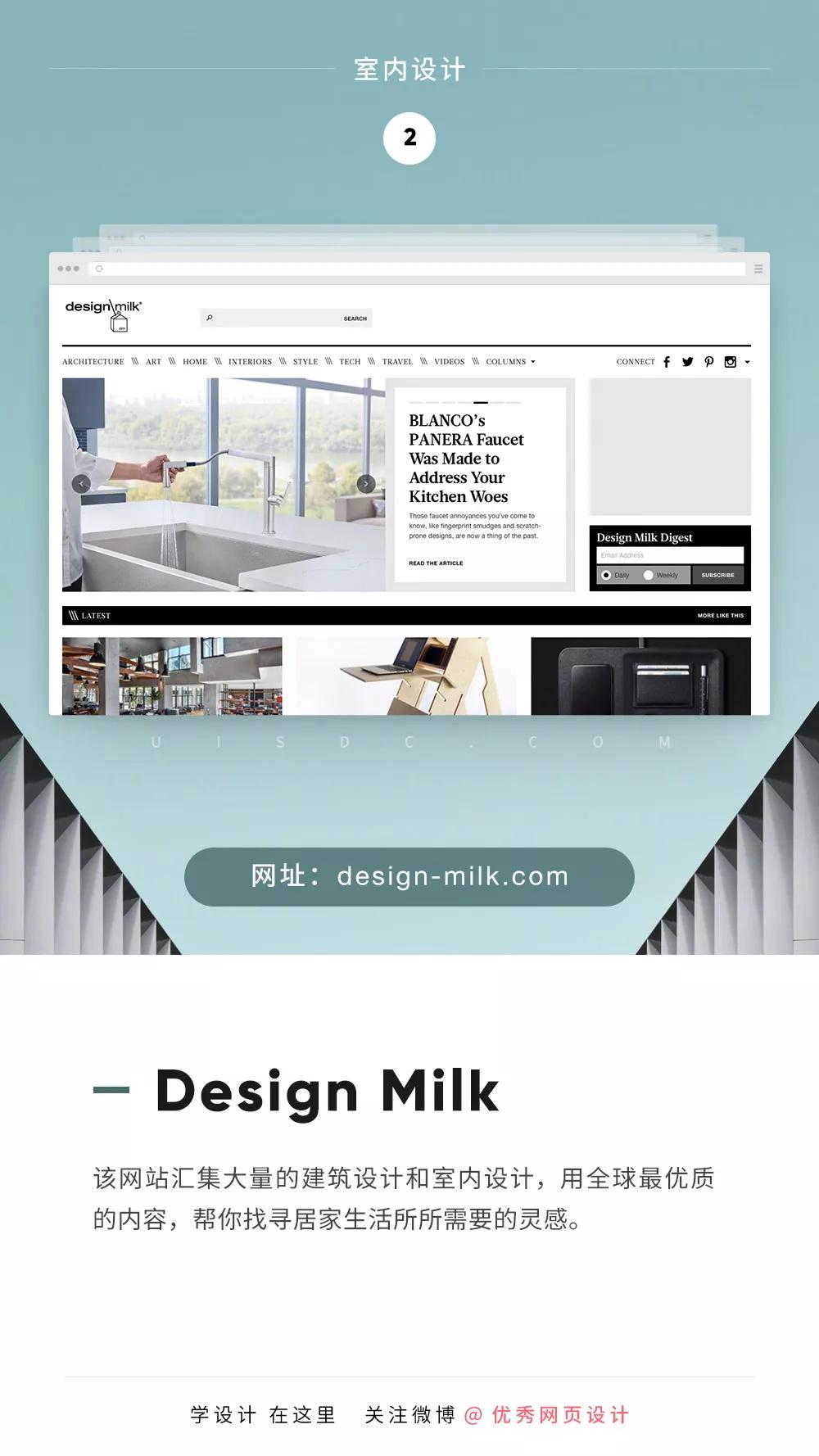 参考这9个室内设计灵感网站,自己也能搞定效果图!