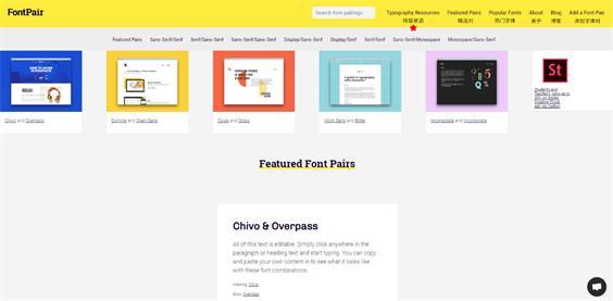 设计神器Fontpair!帮你自动生成西文字体搭配方案
