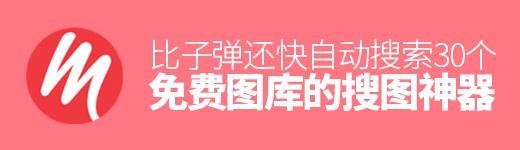 图库网站 - 优设-UISDC