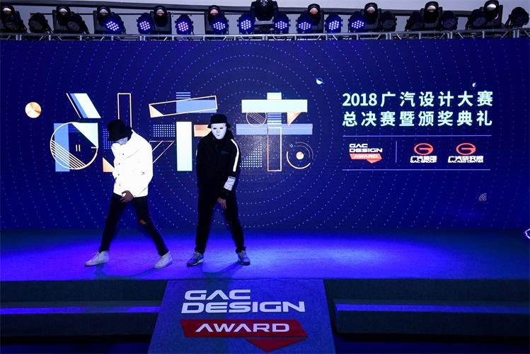 2018广汽设计大赛冠军出炉!丰厚奖学金、美国游学走起
