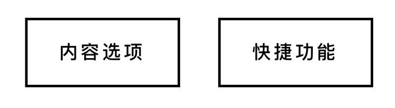 如何做好产品设计中的「+」功能?来看高级设计师的总结!