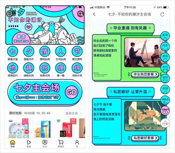 从零开始做一款社交产品(二):如何用正确的姿势把玩App ?