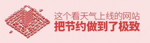 网页设计 - 2019最新注册送白菜网-注册送白菜无需申请