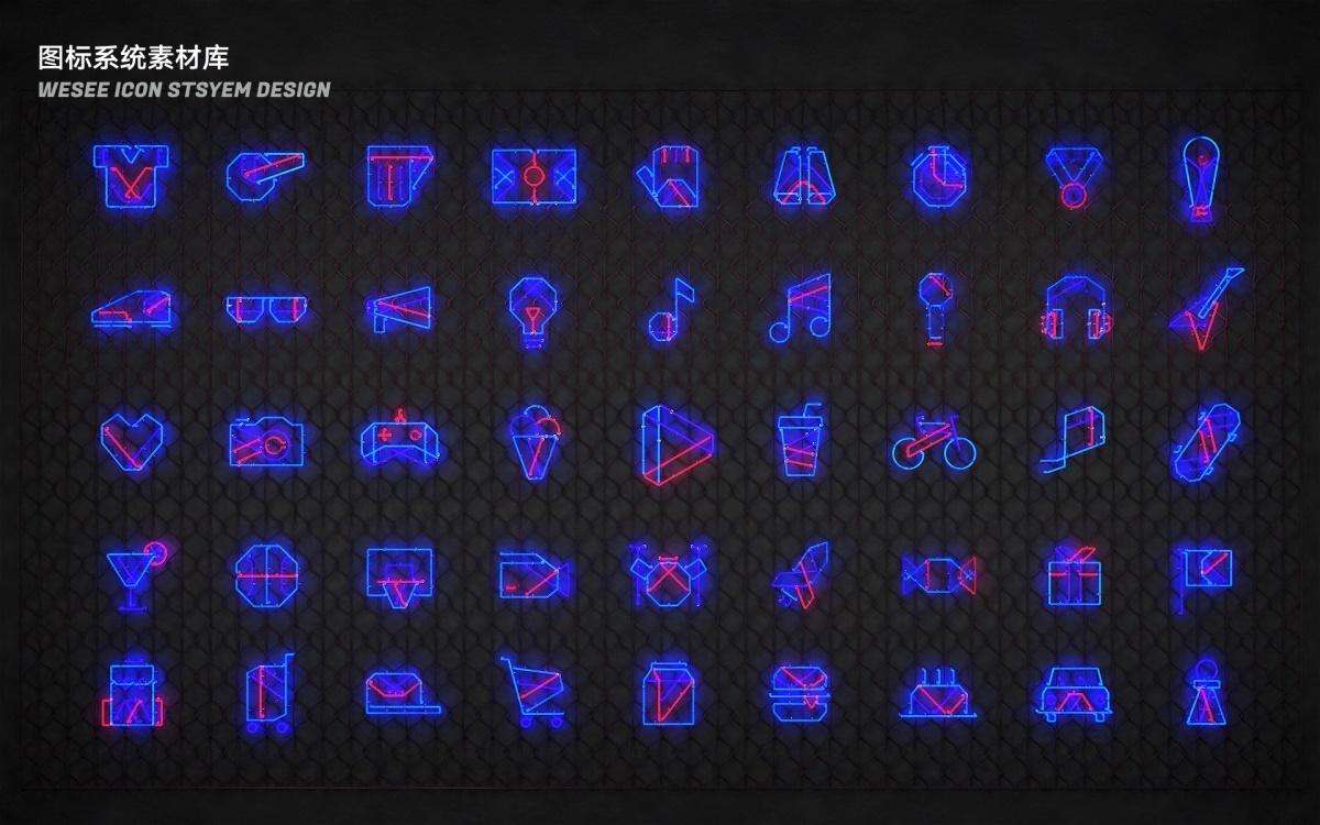 上亿人使用的腾讯微视,是如何做品牌体验设计的?