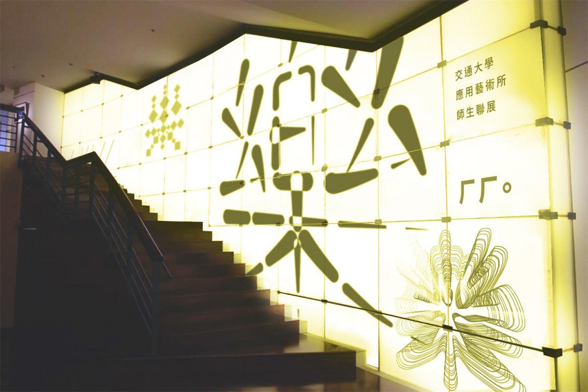 优设专访!Behance 超人气新生代设计师何庭安的做字艺术!