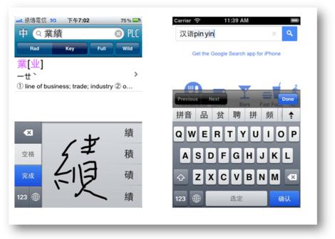 当 Tubik Studio 为中国甲方设计股票应用的时候……
