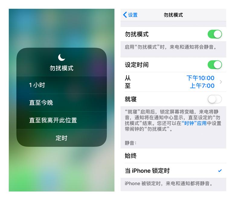 iOS12带来的增强版「勿扰模式」有多机智? - 优设网 - UISDC