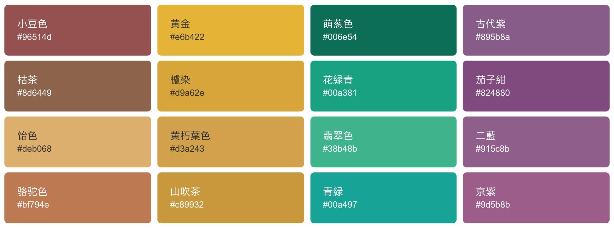 这些更细致的色彩知识,能让你的设计体验更好