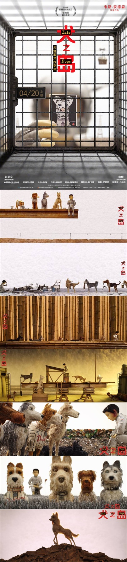 《龙猫》公布中国版海报,设计师黄海12年作品全回顾!