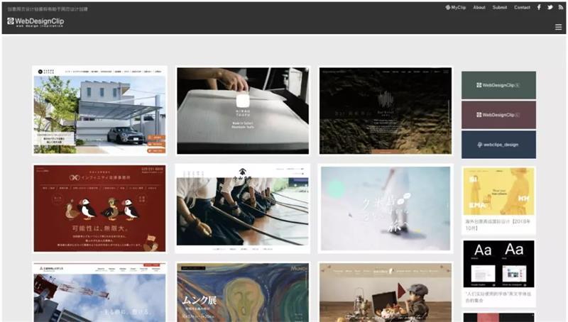 Behance 挂了,你还有这份设计网站清单…