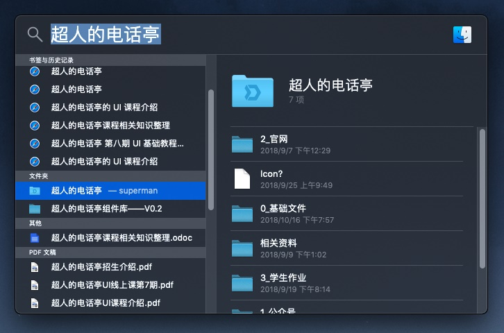万字干货!可能是最全面的UI 设计师文件命名规范(一)