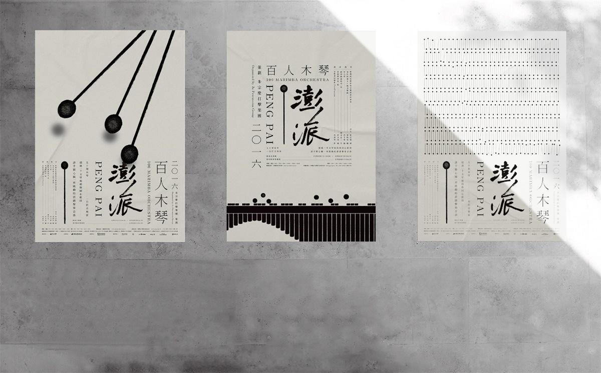 优设专访!曾获金点设计奖的90后新锐设计师李宜轩