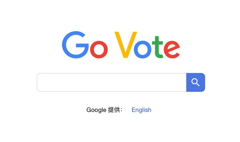 Google?or  Go Vote?
