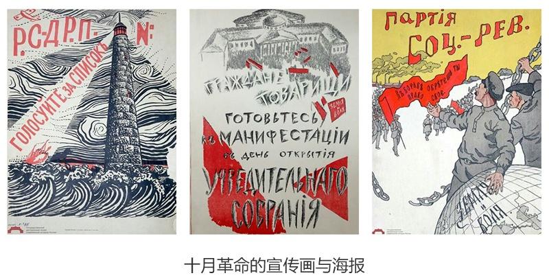 用一篇超全面的好文,带你了解俄罗斯设计史的前世今生
