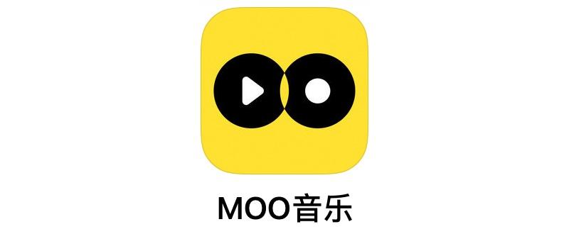 用最近超火的MOO 音乐,聊聊界面布局中的「极简主义」