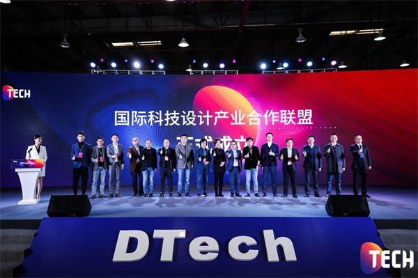 设计科技「双线出击」,引领顺德产业创新高端发展
