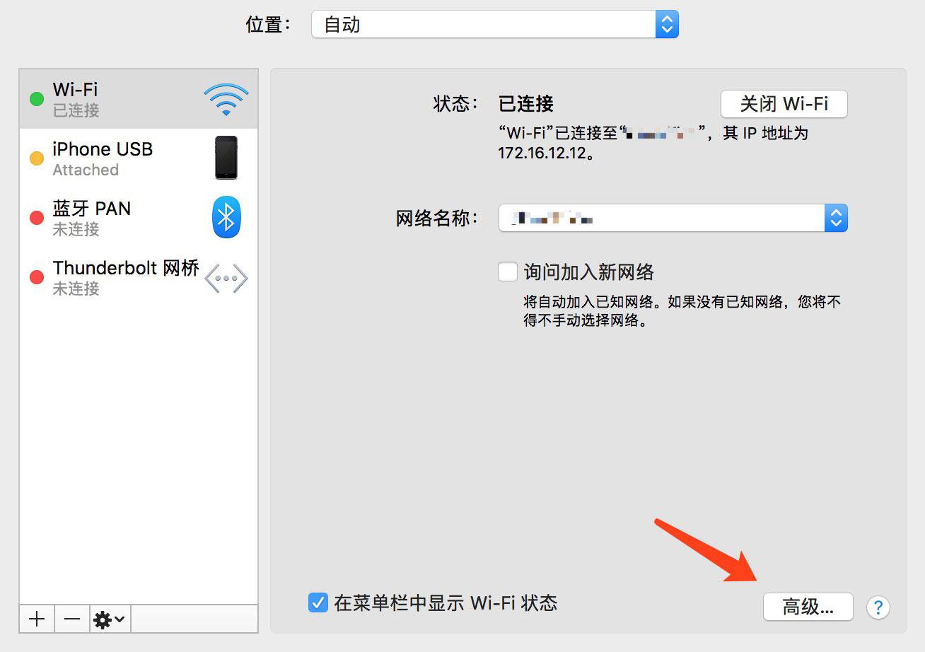 教你用Mac共享,轻松打造自己团队的Sketch Libraries!