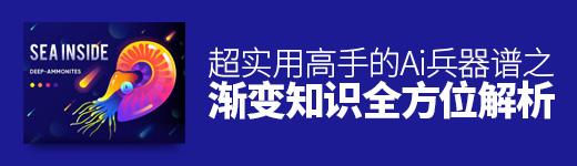 AI教程 - 优设网 - UISDC