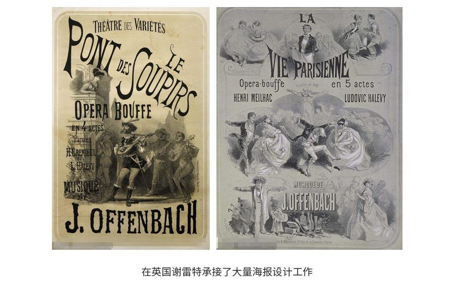 用这篇超全面的好文,带你了解法国设计史的前世今生(中)