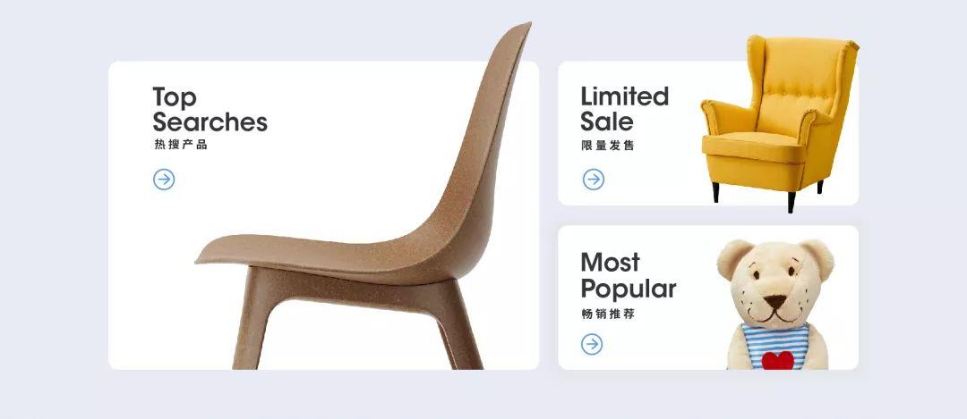 让人看了就想买的设计,是怎样用对图片的?