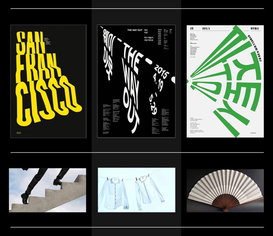 平面高手课堂!如何用扭曲工具快速强化作品设计感?