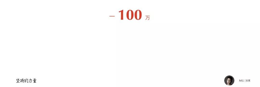用我的亲身经历,告诉你如何在2019 年多出160天学习时间!