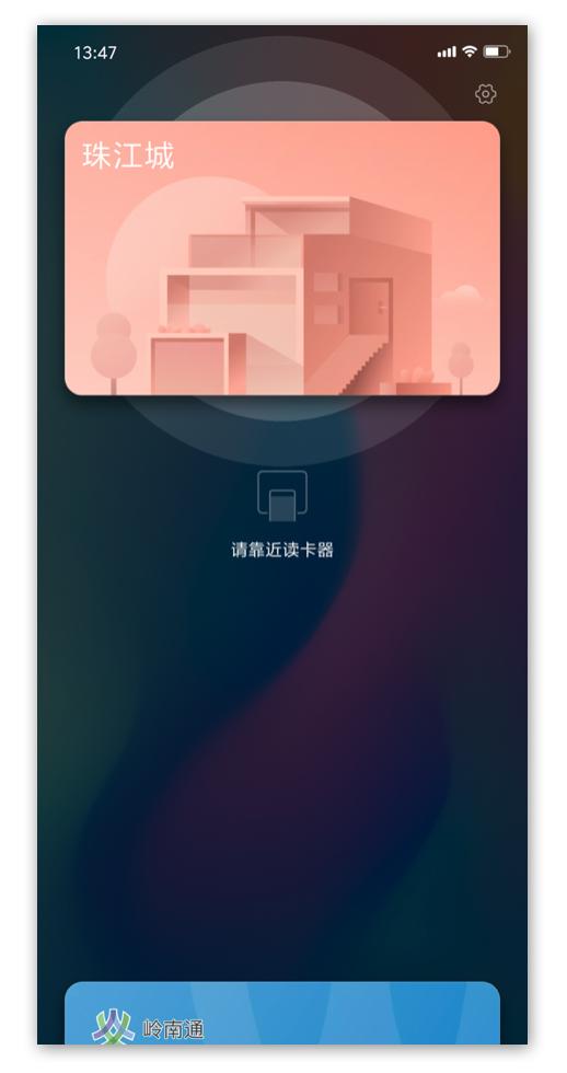 实用方便的NFC功能,会让苹果粉倒戈用安卓么?