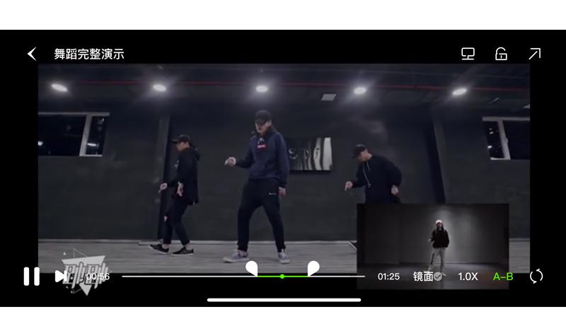 「跳跳舞蹈」:用A-B循环播放,手把手教你学舞蹈 - 优设网 - UISDC