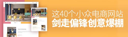 陈子木 - www.looksinfo.com网 - UISDC