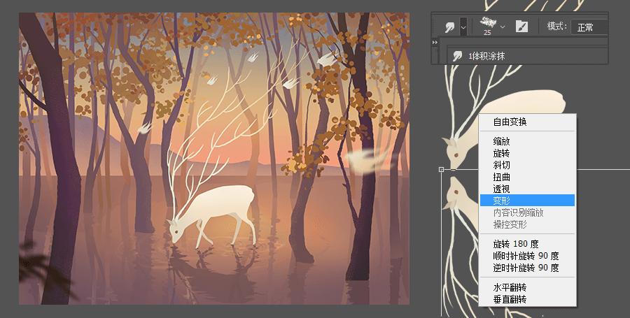 梦幻小鹿:风绽笔下一幅插画的生命历程