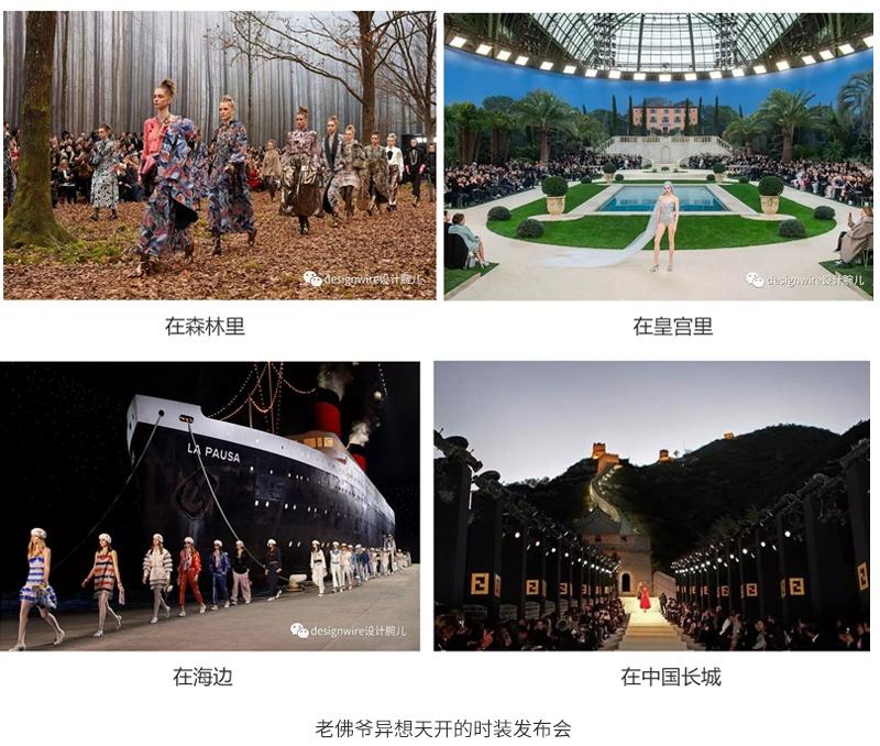 用一篇文章,让你了解香奈儿设计总监老佛爷的传奇人生