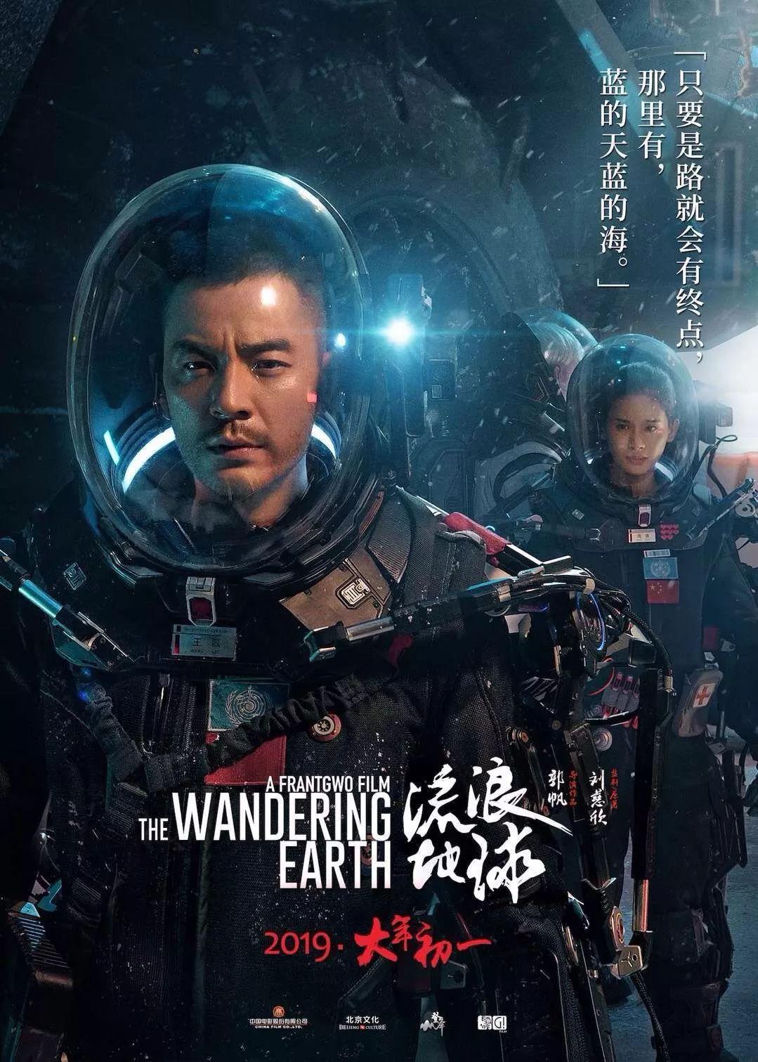 燃爆!《流浪地球》3000多张手稿,开启了中国科幻新纪元!