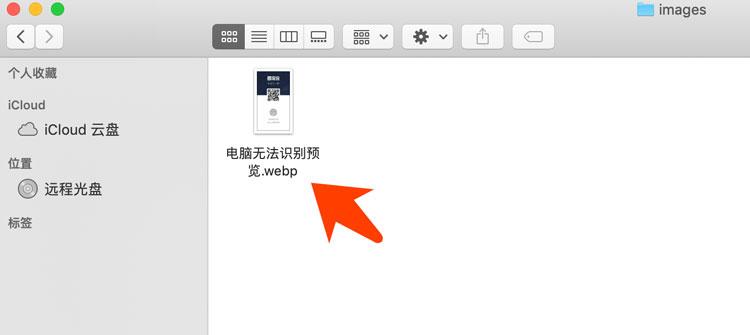 Mac 的预览功能,原来还藏着8个提高工作效率的黑科技!