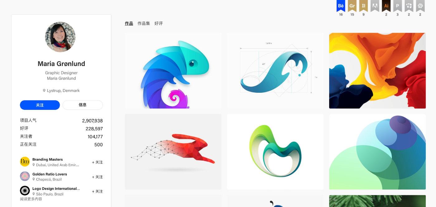 设计专访!与Adobe合作的设计师Maria Grønlund有哪些成长心得?