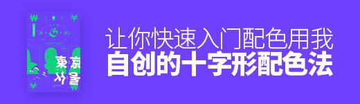 研习设K先生 - 优设网 - UISDC