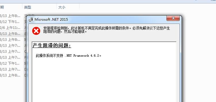 不用羡慕Mac,这个神器让你在Windows 也能实现快速预览功能!