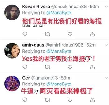 复联4中国特供海报,让国外网友酸成了柠檬精!
