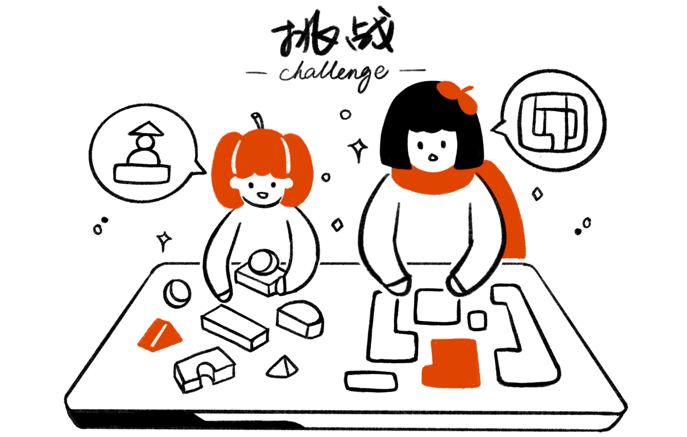 想给儿童做设计?来看高手总结的8个设计原则!