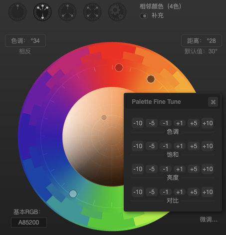 这个网站不仅可以帮你配色,还能在线快速预览效果!