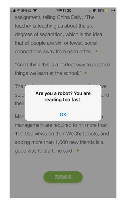 你会为打卡而打卡么?「扇贝阅读」提醒你回归阅读本质 - 优设网 - UISDC